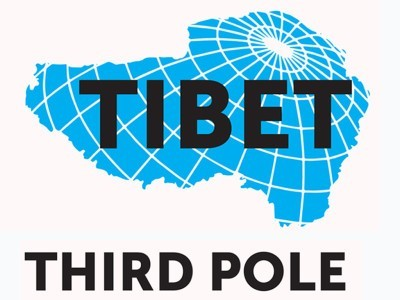 Altopiano del Tibet