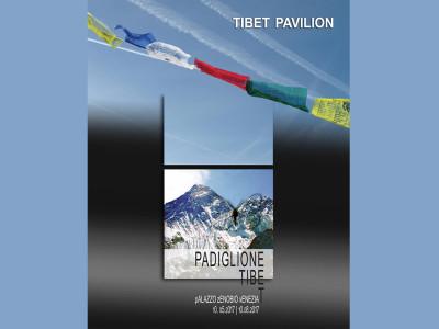 Padiglione Tibet 2017