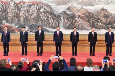 Partito Cinese