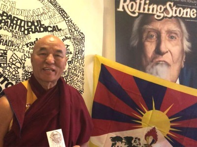 Tibet, partito radicale, Thubten Wancheng