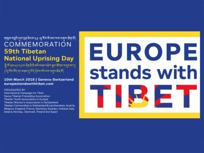 Europe stands with Tibet 2018