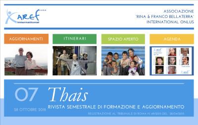 Aref International Onlus-THAIS-magazine-rivista-torture di regime-dalai lama-sostegno a distanza