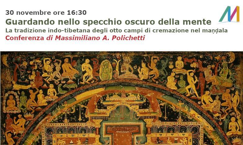 aref internationa onlus-Guardando nello specchio oscuro della mente-roma-roma eur-conferenza-evento-museo preistorico etnografico luigi pigorini