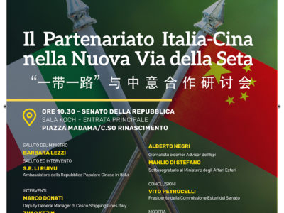 partenariato Italia-Cina-nuova via della seta-via della seta-belt and road initiative-aref international onlus