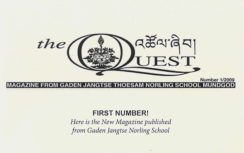 The Quest # 1 – 2009