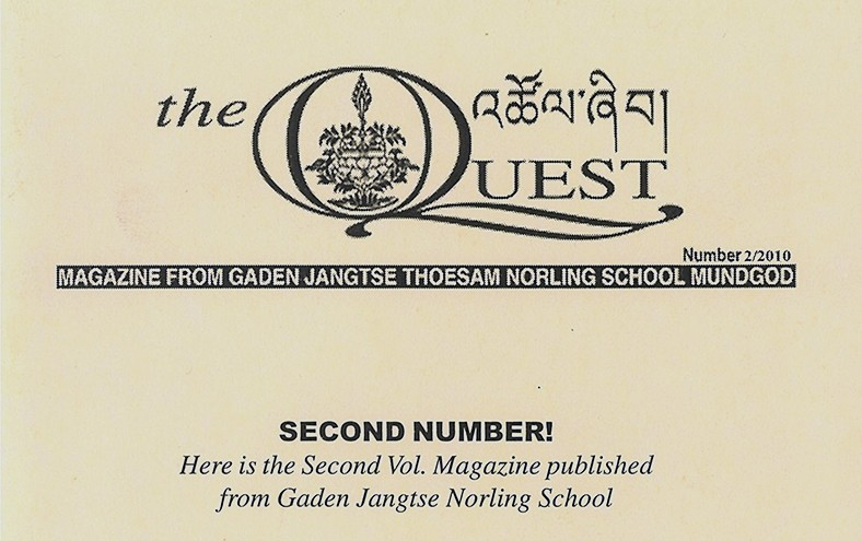 The Quest # 2 – 2010