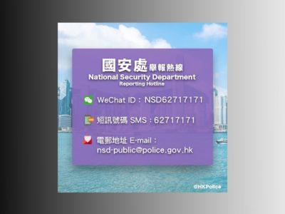 post facebook polizia hong kong