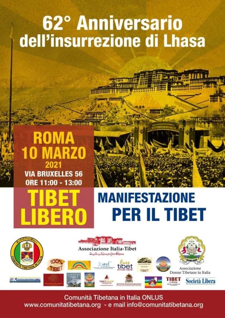 manifestazione roma giornata nazionale rivolta tibetana